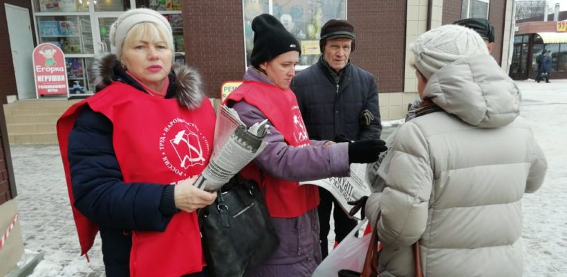 Еженедельные пикеты коммунистов Октябрьского районного отделения КПРФ находят всё большую поддержку населения