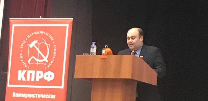Выступление первого секретаря Рязанского обкома КПРФ на совещании первых секретарей региональных отделений КПРФ