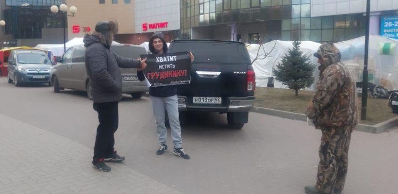 Очередная серия пикетов против очернения Павла Грудинина и Сергея Левченко прошла в Рязани