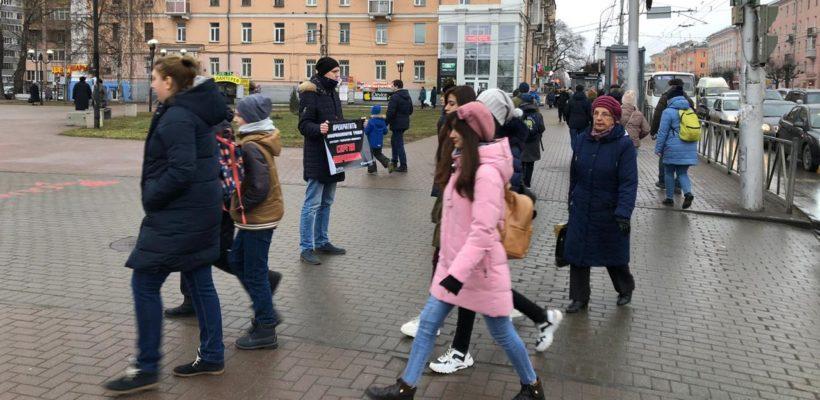 Коммунисты продолжают пикеты в защиту Грудинина и Левченко