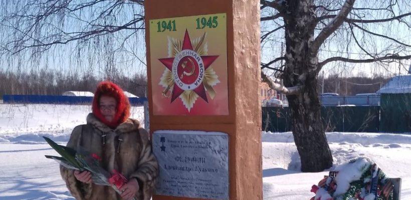 День Советской армии и Военно-морского флота в Спасске-Рязанском
