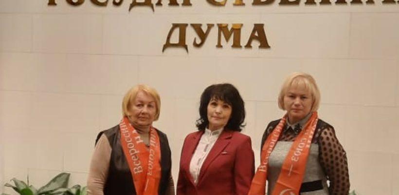 Делегация из Рязанской области приняла участие в парламентских слушаниях