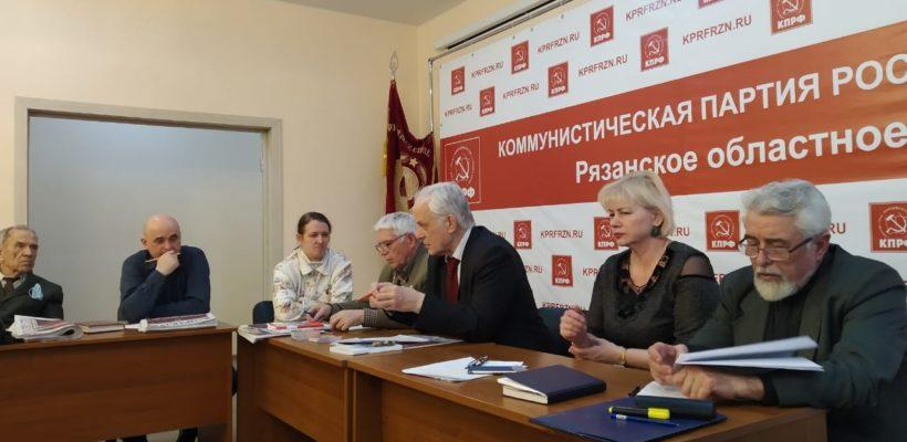 Рязанская региональная организация «РУСО» совместно с Рязанской региональной организацией «Русский Лад» провели «круглый стол» по теме: «Демография»