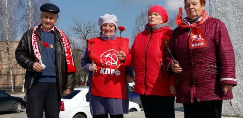 День рождения В.И. Ленина в Клепиках