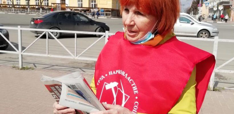 Активисты Октябрьского райкома г. Рязани проинформировали население о деятельности КПРФ