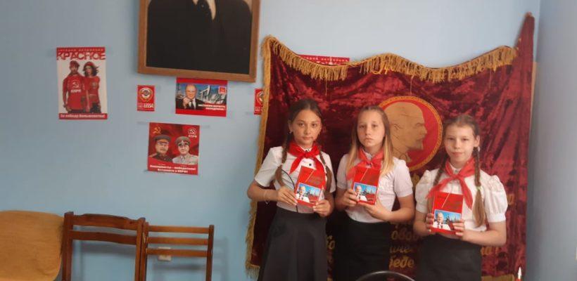 Спасские коммунисты отметили День пионерии