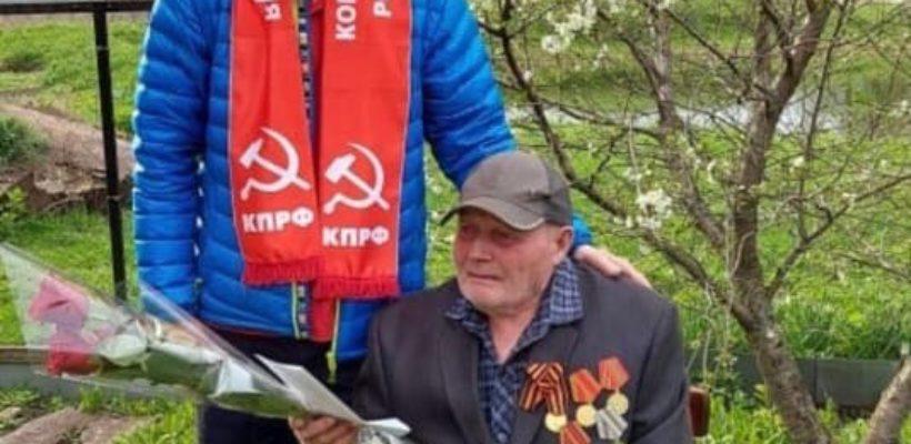 Кораблинские коммунисты навестили ветерана Великой Отечественной войны