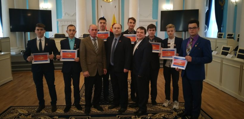 Рязанские комсомольцы приняли участие в международном тесте по истории Отечества