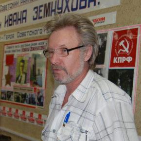Якунин В.В.