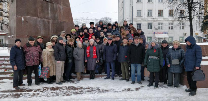 Имя Ленина вновь зовёт к борьбе за справедливость, за достойную жизнь!