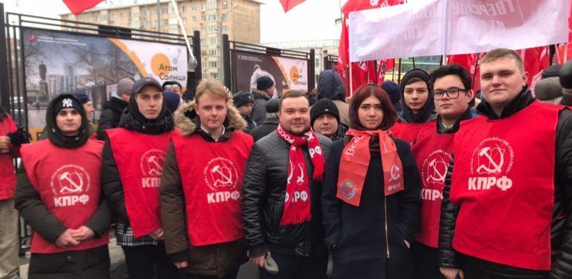 Рязанские комсомольцы приняли участие в столичной акции протеста против травли руководителей-коммунистов и в защиту трудового народа