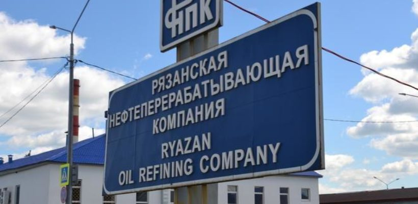 СМИ: уволен гендиректор РНПК