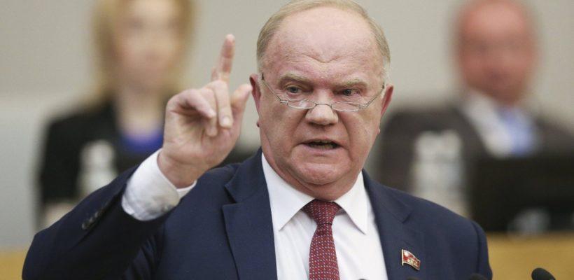 «Россия в предреволюционном состоянии»: Геннадий Зюганов обрушился на правительство и партию власти