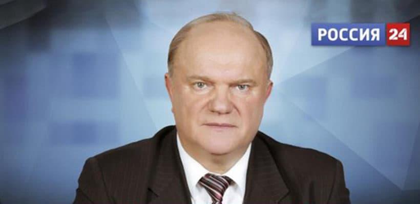 Г.А. Зюганов о работе правительства: Совершенно беспардонная, глупая, неэффективная, во многом даже преступная политика