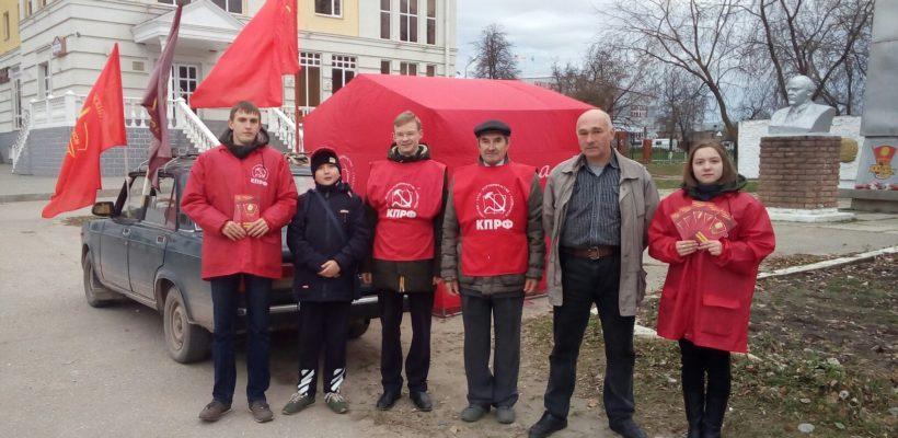 Молодёжные пикеты в День комсомола прошли в Рязани и районах области