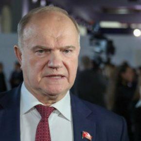 Геннадий Зюганов: Впереди либо изменение курса, либо катастрофа