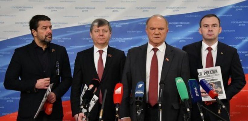 Геннадий Зюганов: «Вы обобрали всех до нитки, а теперь внесли закон, по которому можно расправиться над семьей»
