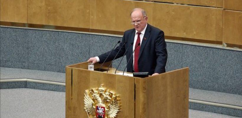 Геннадий Зюганов: Кризис углубляется, а бюджетная политика остается прежней