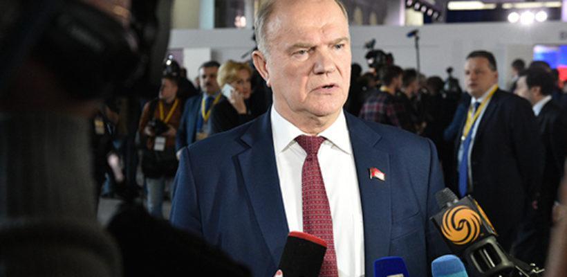 Геннадий Зюганов заявил, что Германии не следовало ввязываться в абсолютно невыгодную для нее операцию с Навальным